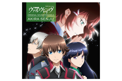 Valvrave the Liberator - Music discussion (OP/ED & OST, etc